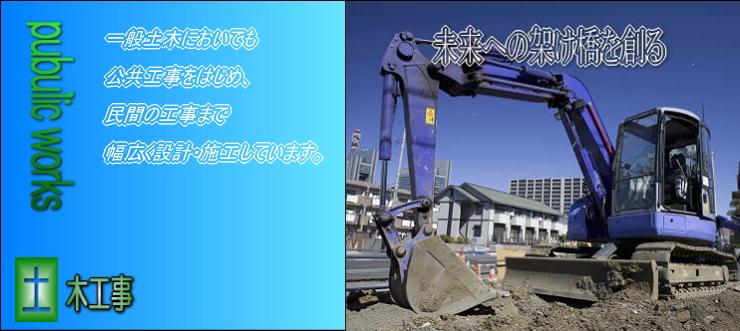 ナガシマ【三重県桑名市長島町・浚渫工事・加圧ポンプ・圧送船】